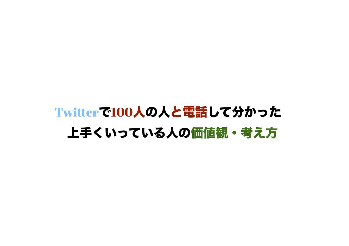 f:id:yuu04022:20190828183442j:plain