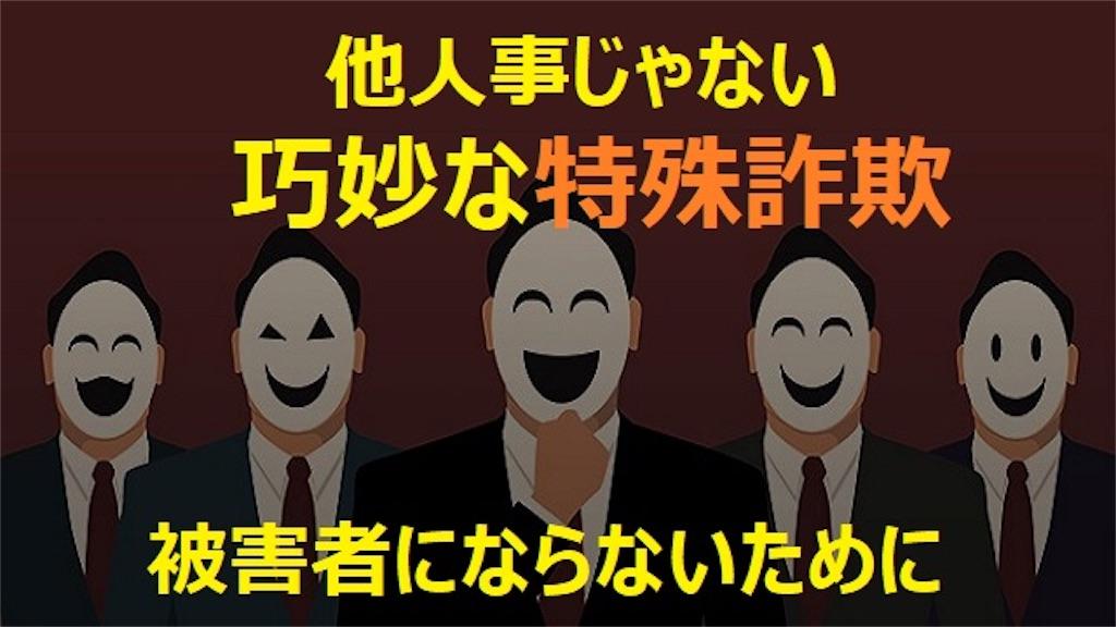 f:id:yuu04022:20190903213349j:image