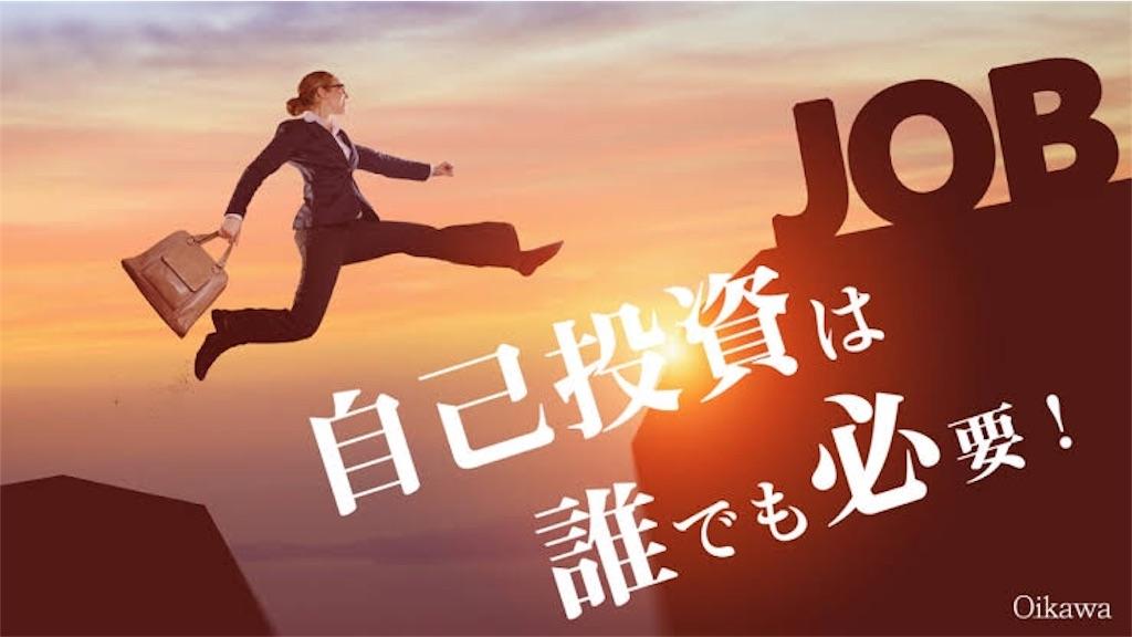 f:id:yuu04022:20190903213441j:image