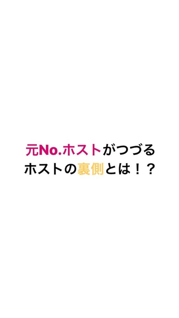 f:id:yuu04022:20190914084935j:image