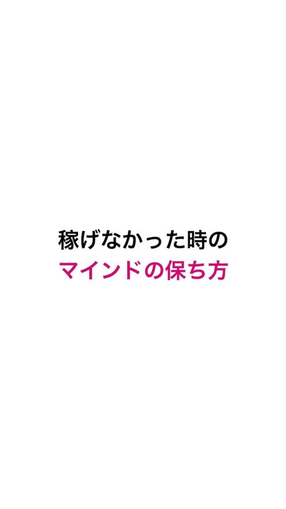 f:id:yuu04022:20190916162949j:image