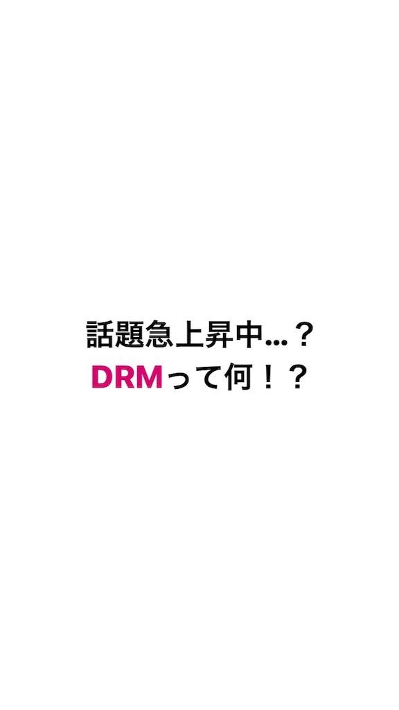 f:id:yuu04022:20190925185624j:image