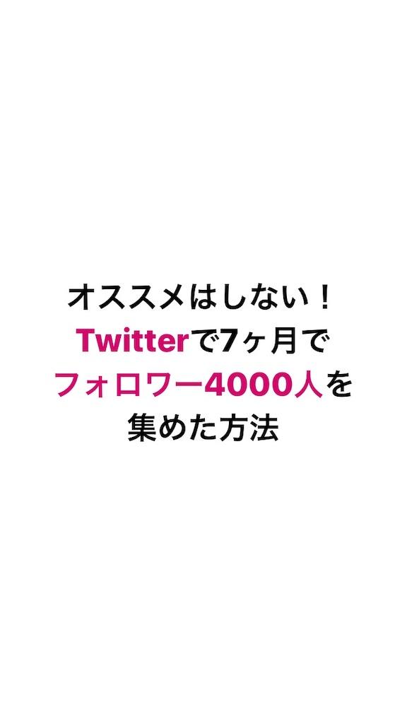 f:id:yuu04022:20190926165127j:image