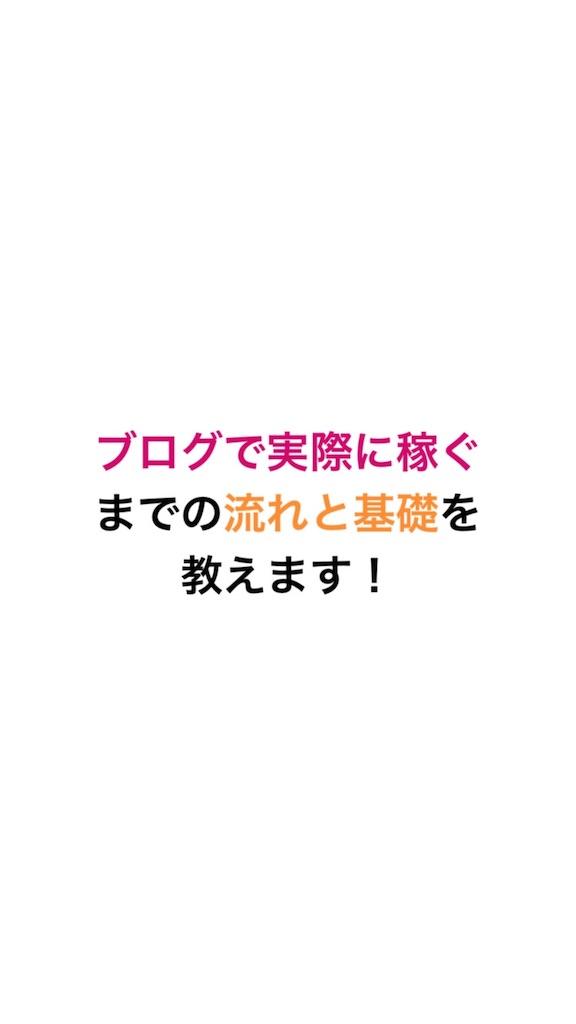 f:id:yuu04022:20190929174717j:image