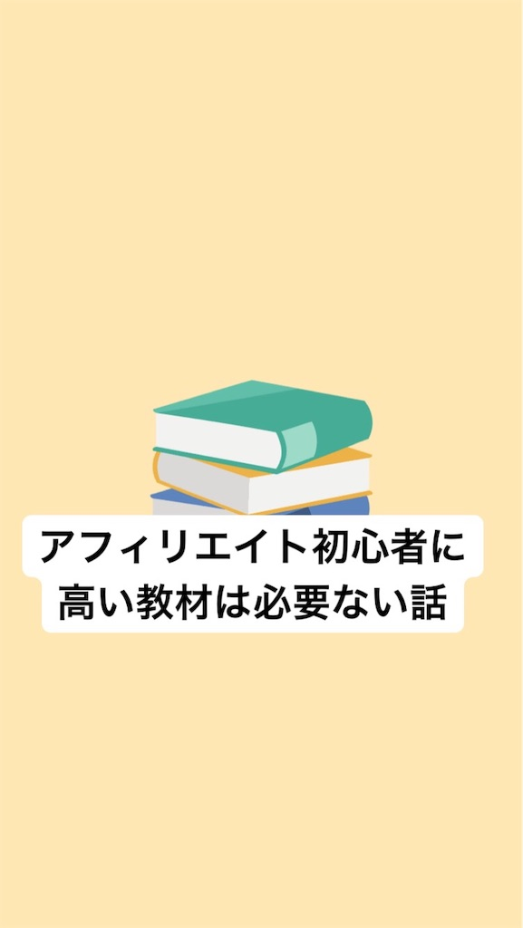 f:id:yuu04022:20191003175155j:image