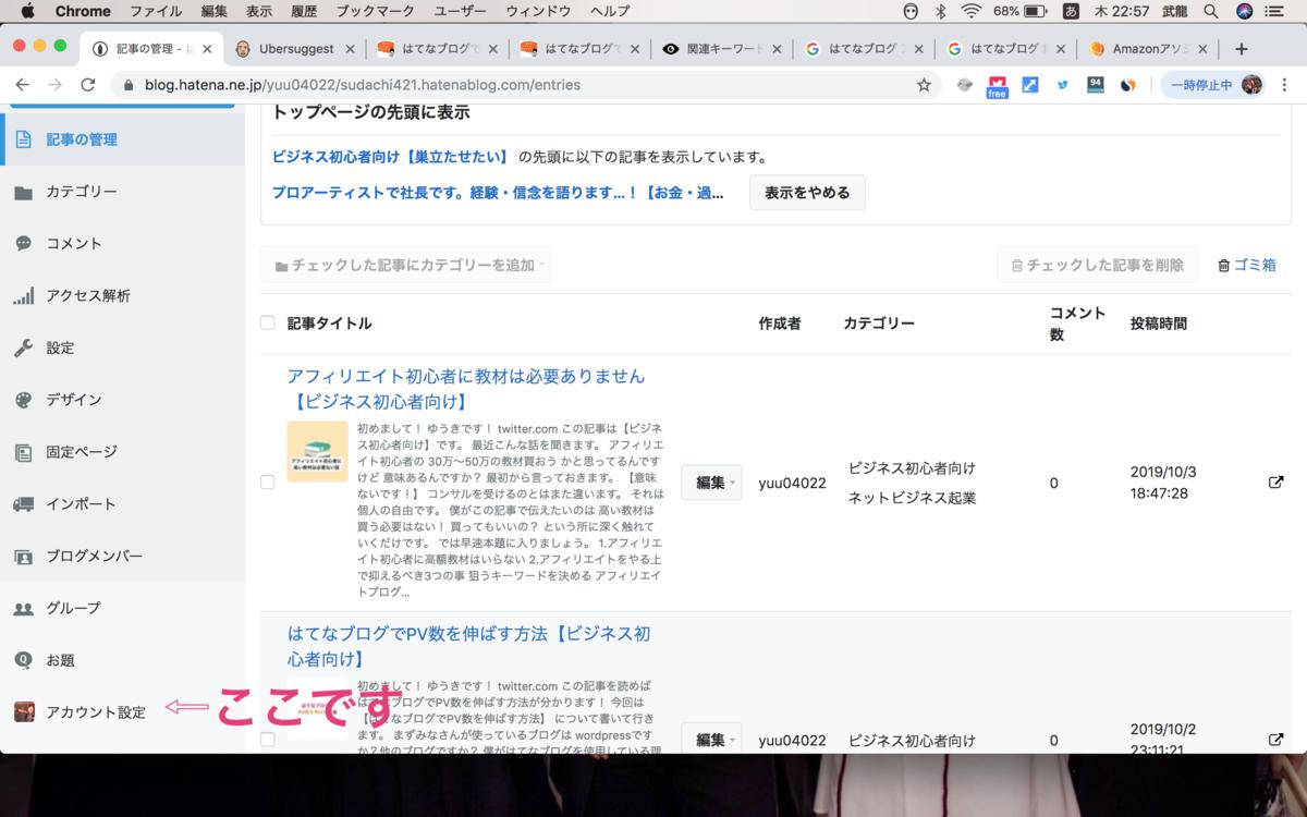 f:id:yuu04022:20191003233327p:plain