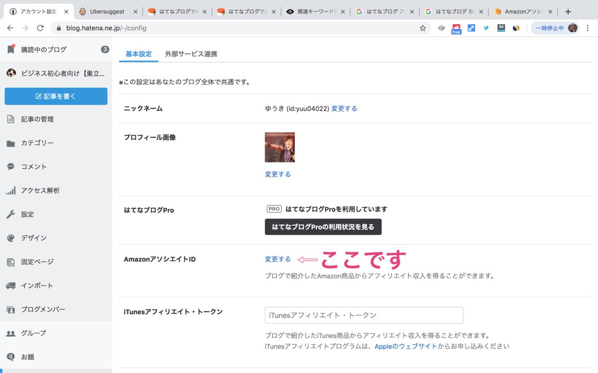 f:id:yuu04022:20191003233346p:plain
