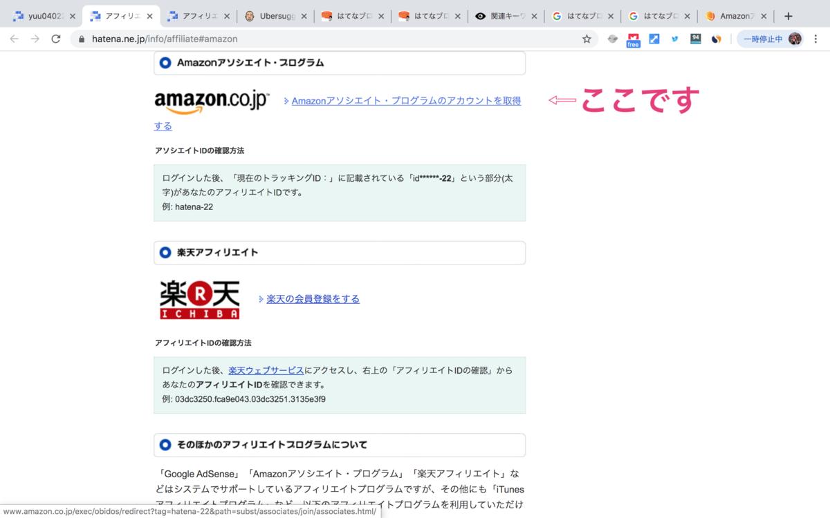 f:id:yuu04022:20191003233620p:plain