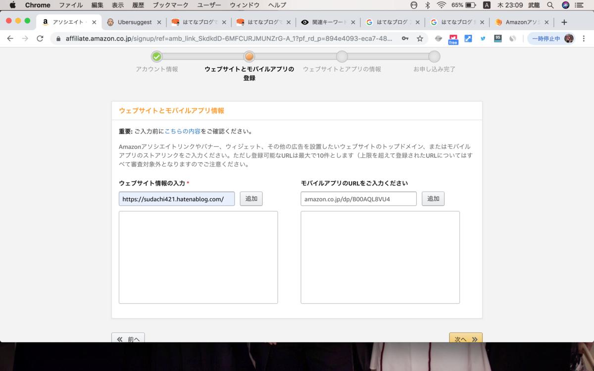 f:id:yuu04022:20191003233710p:plain