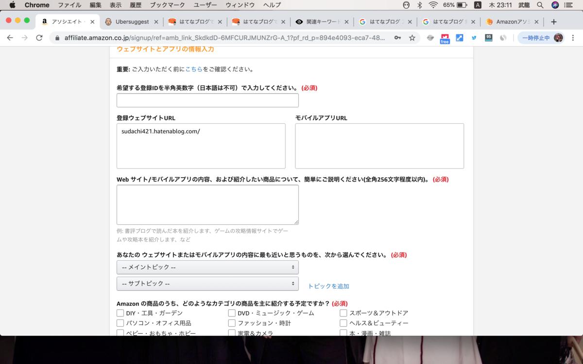 f:id:yuu04022:20191003233734p:plain