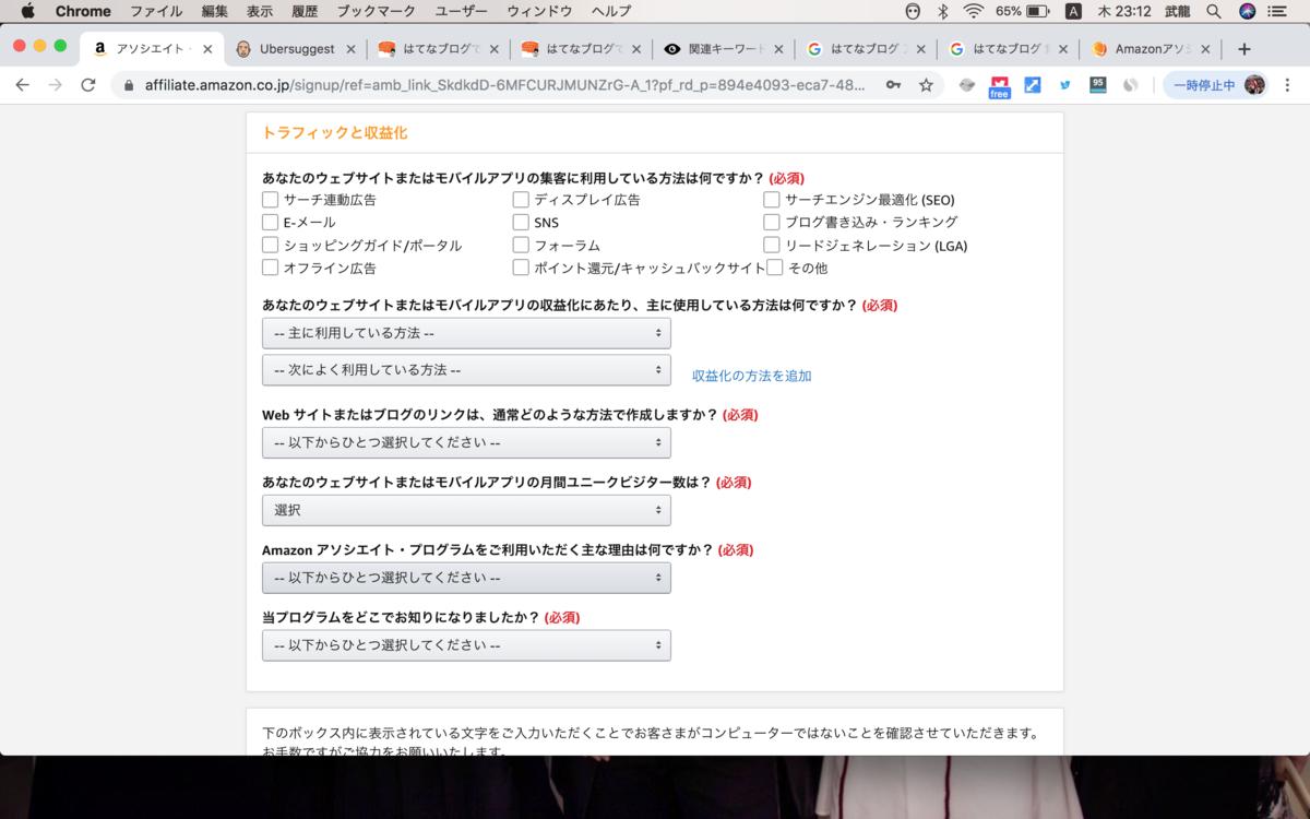 f:id:yuu04022:20191003233742p:plain
