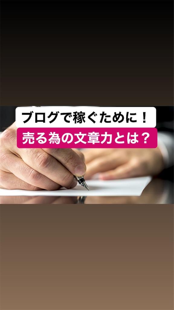 f:id:yuu04022:20191014191027j:image