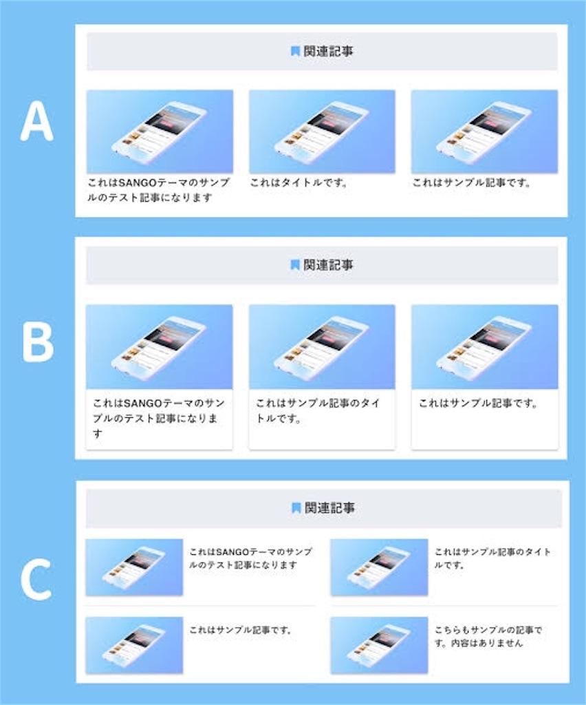 f:id:yuu04022:20191020134310j:image