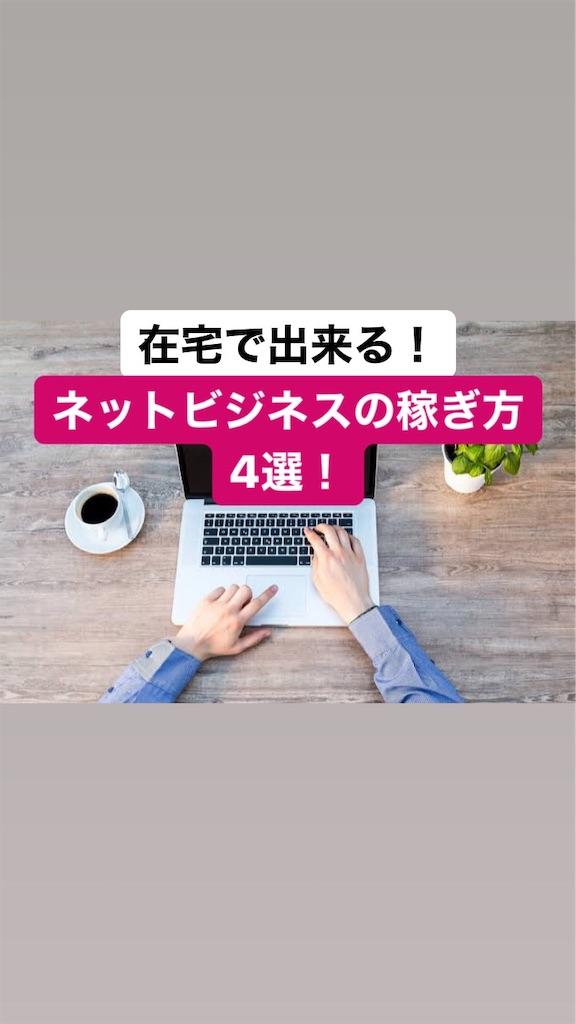 f:id:yuu04022:20191023235035j:image