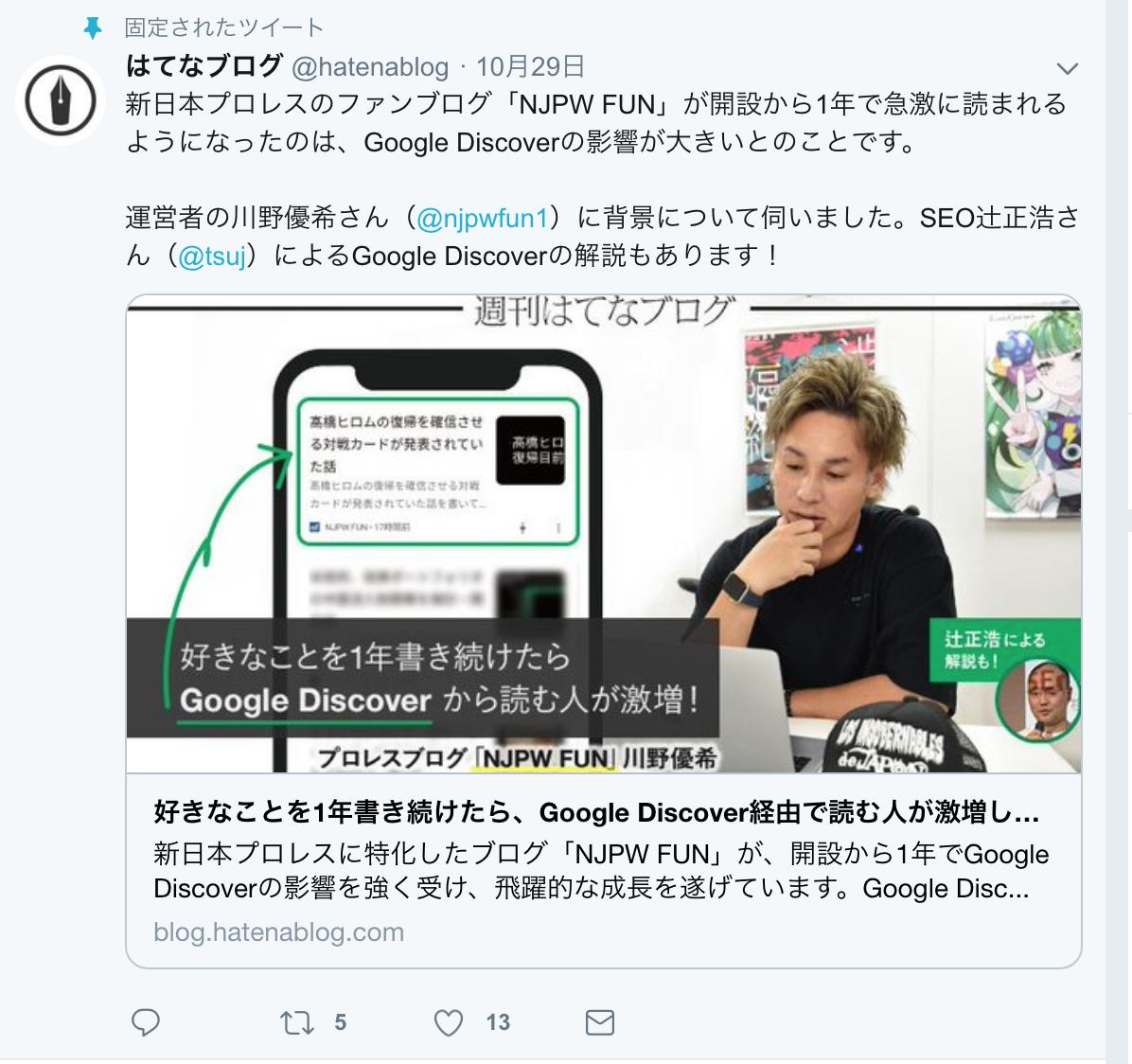 f:id:yuu04022:20191120143623p:plain