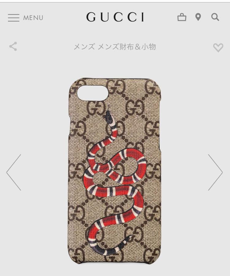 【GUCCI】キングスネークプリントiPhone8ケース