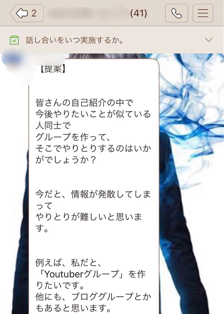 f:id:yuu04022:20200113193031p:image