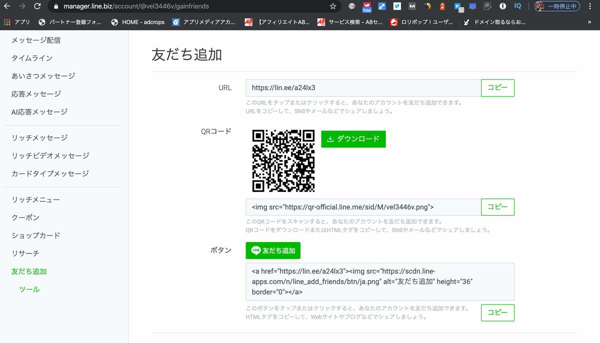 f:id:yuu04022:20200310144754j:plain