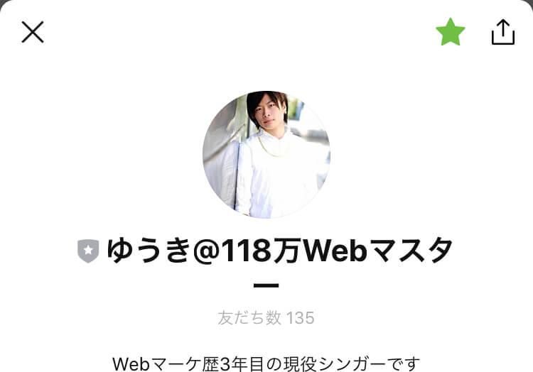f:id:yuu04022:20200310153910j:plain