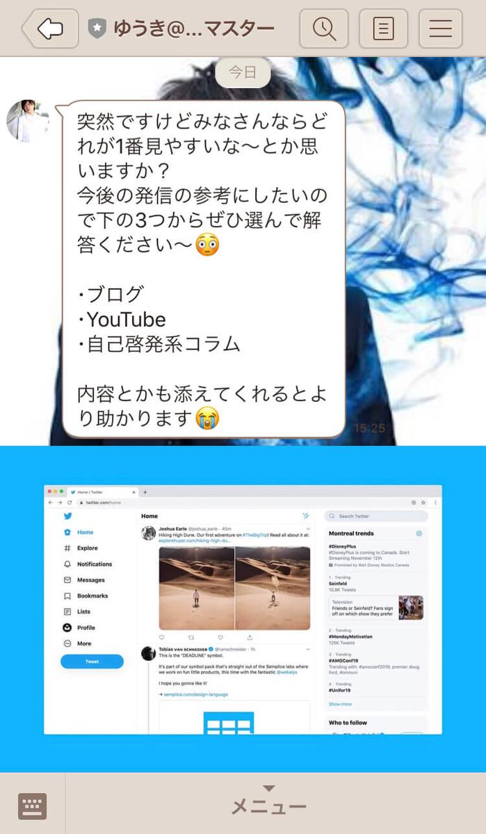 f:id:yuu04022:20200310161202j:plain