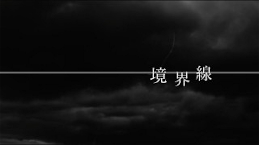 f:id:yuu0525u:20190604122422j:image