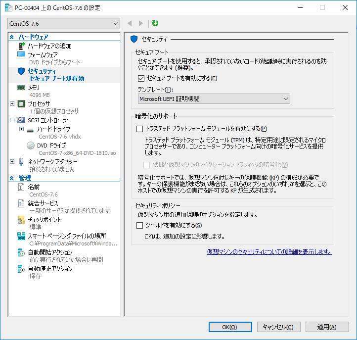 f:id:yuu05410:20190118171718p:plain