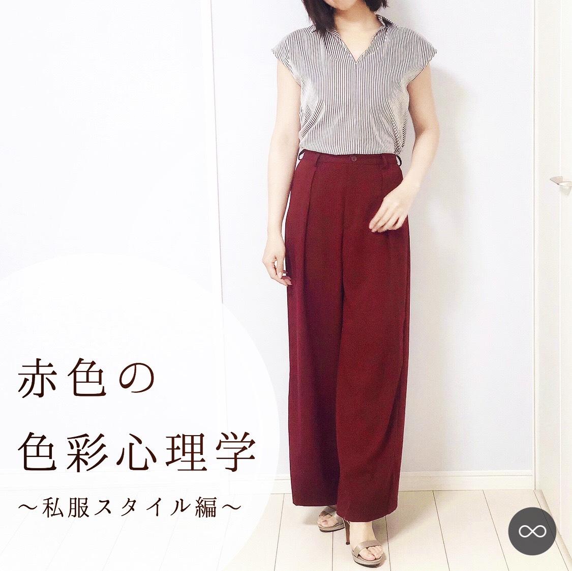 f:id:yuu06090228:20200613173829j:plain
