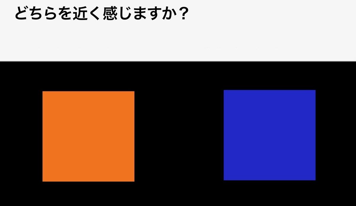 f:id:yuu06090228:20200716101836j:plain