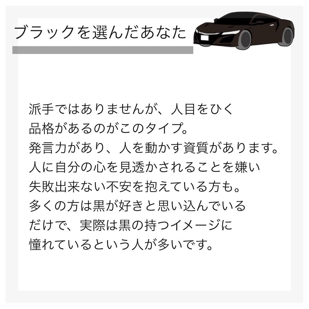 f:id:yuu06090228:20201231152025j:image