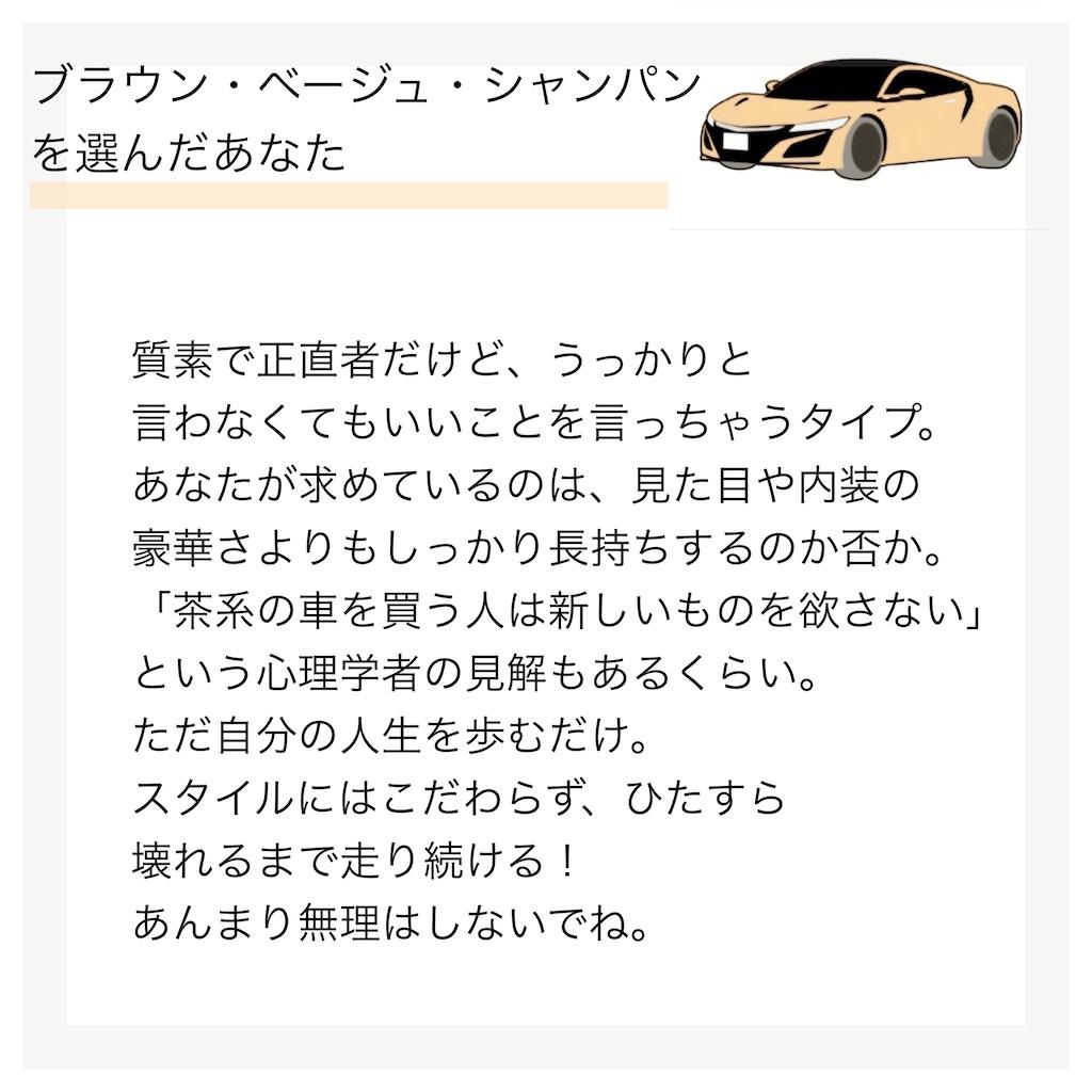 f:id:yuu06090228:20201231152028j:image