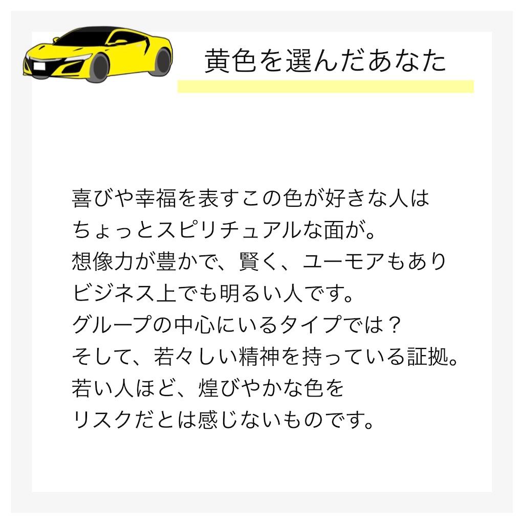 f:id:yuu06090228:20201231152032j:image