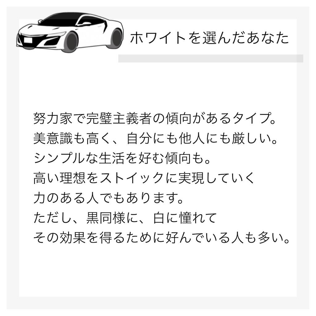 f:id:yuu06090228:20201231152035j:image