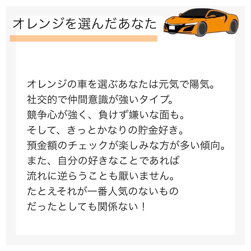 f:id:yuu06090228:20201231152039j:image