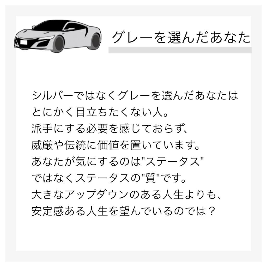 f:id:yuu06090228:20201231152043j:image