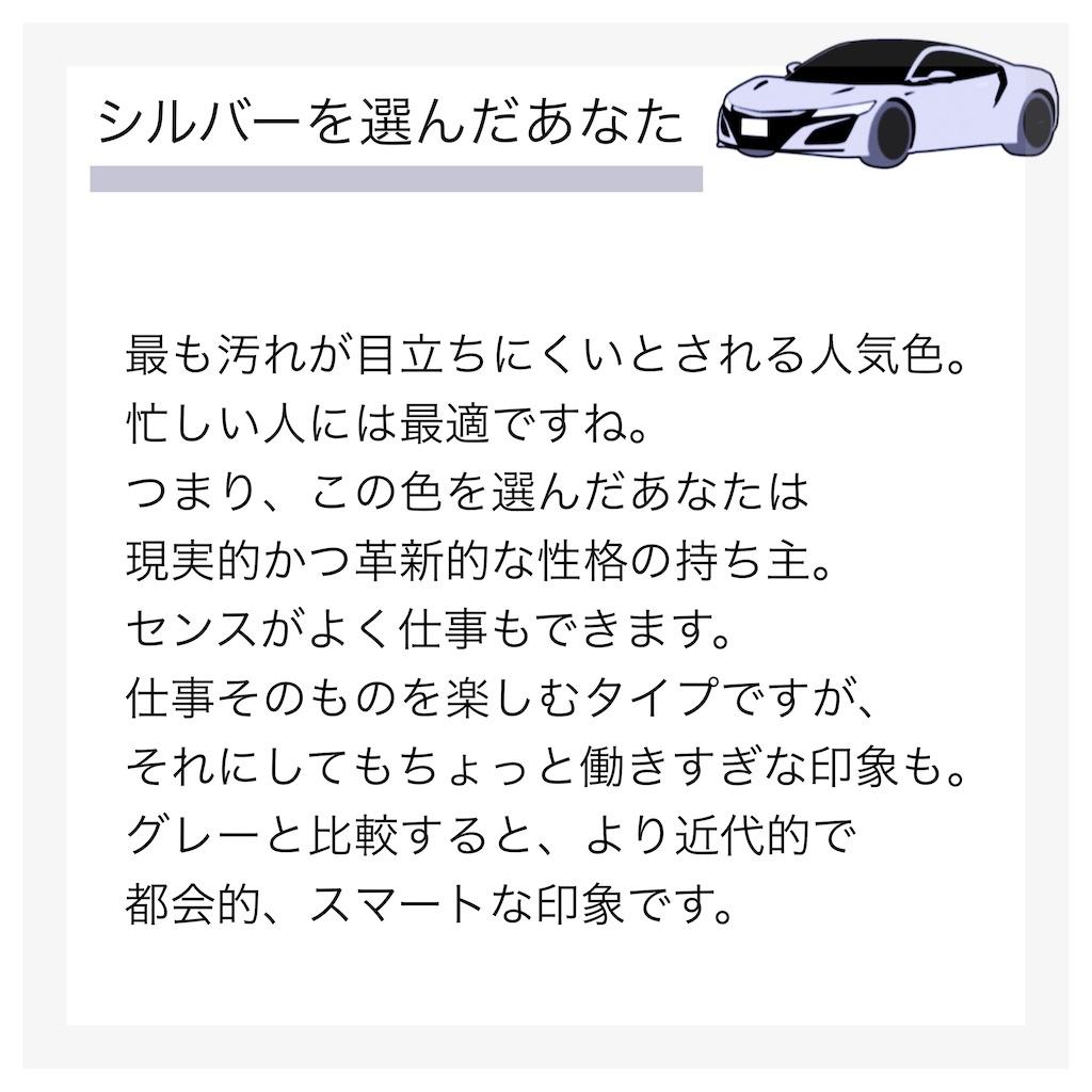 f:id:yuu06090228:20201231152051j:image