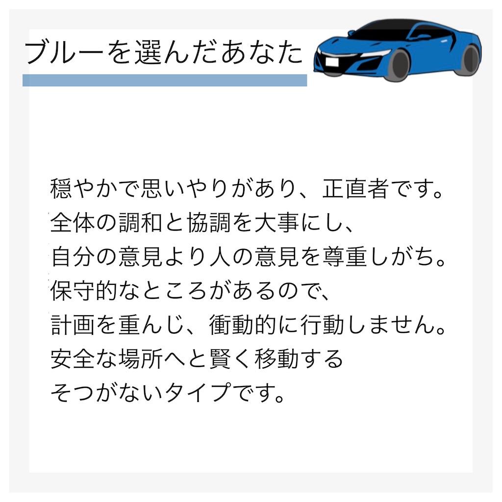 f:id:yuu06090228:20201231152114j:image