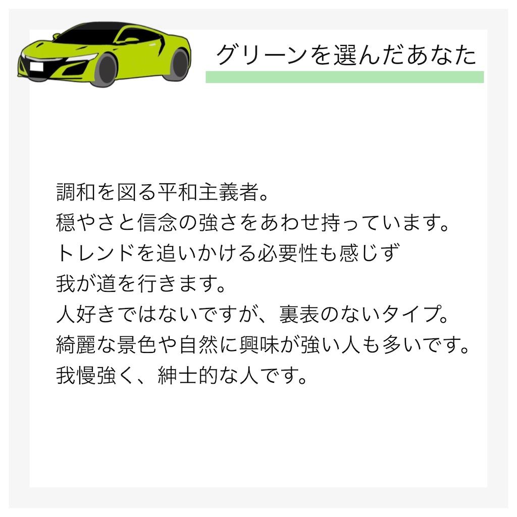 f:id:yuu06090228:20201231152304j:image