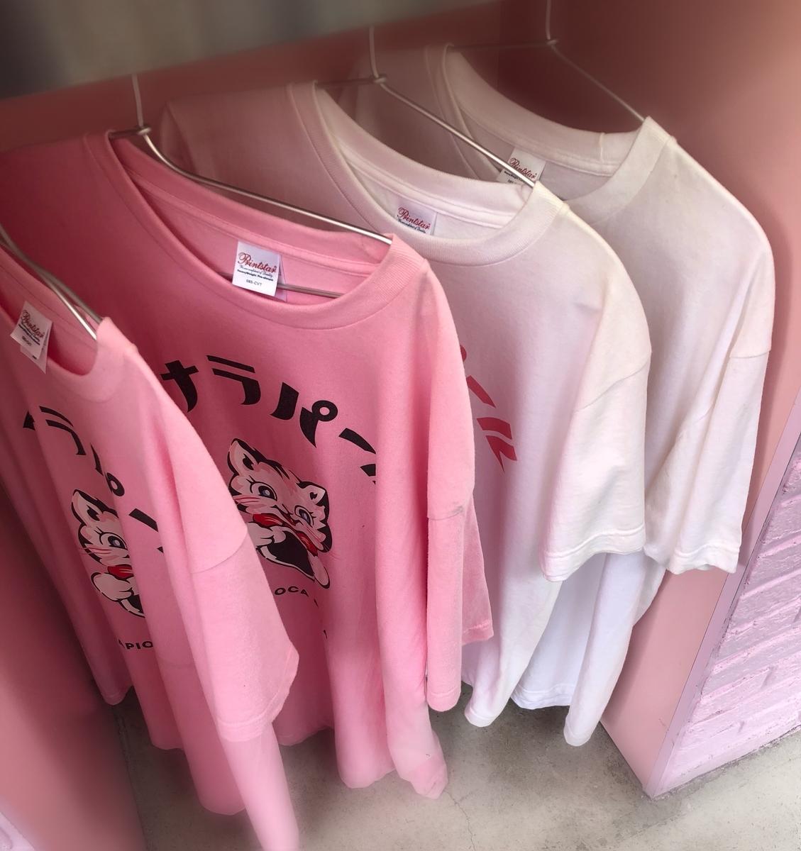 ノナラパール Tシャツ