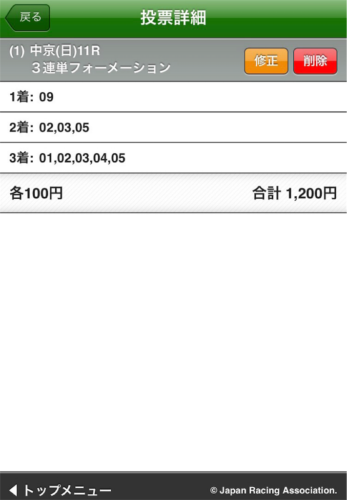 f:id:yuu0914:20180311175007p:image