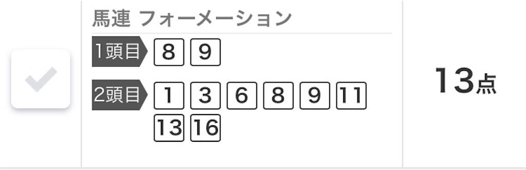 f:id:yuu0914:20180326003747j:image