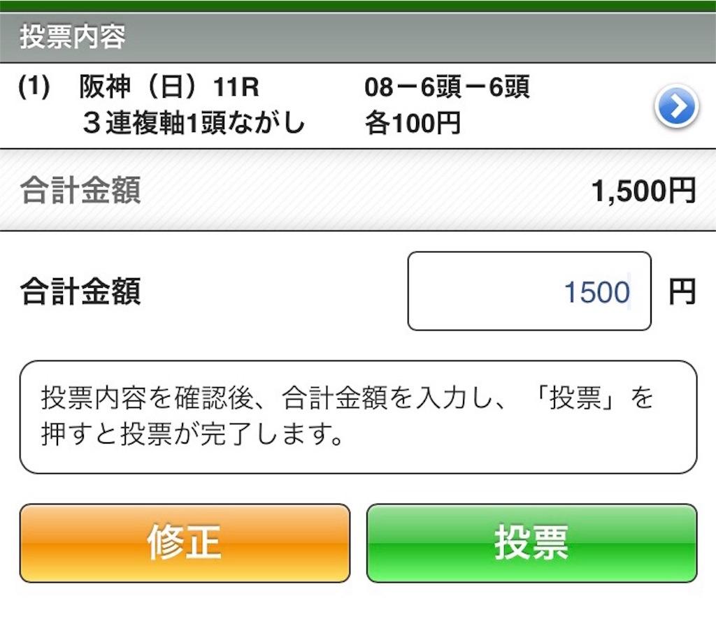 f:id:yuu0914:20180402103313j:image