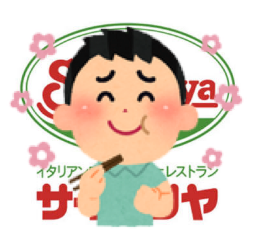f:id:yuu0914:20180425195129p:image