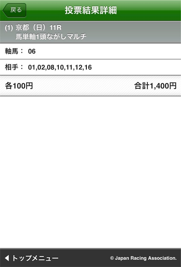 f:id:yuu0914:20180429161935j:image