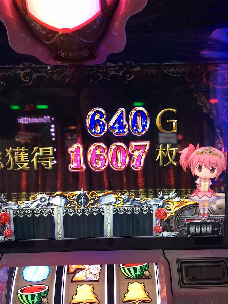 f:id:yuu0914:20180430231849j:image