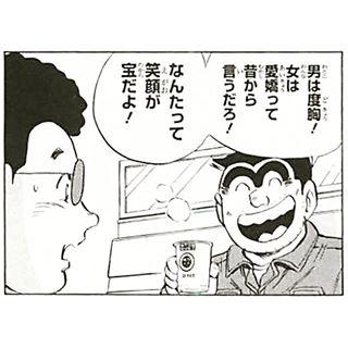 f:id:yuu1985t:20161103214440j:plain