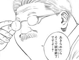 f:id:yuu1985t:20170327215834j:plain