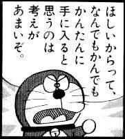 f:id:yuu1985t:20170409191707j:plain