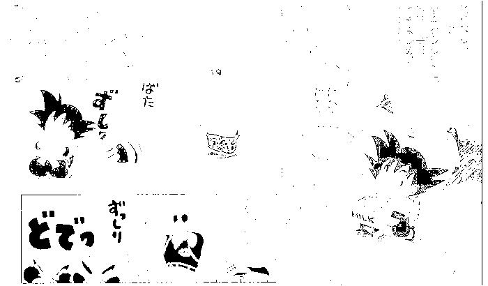 f:id:yuu1985t:20170510222110p:plain