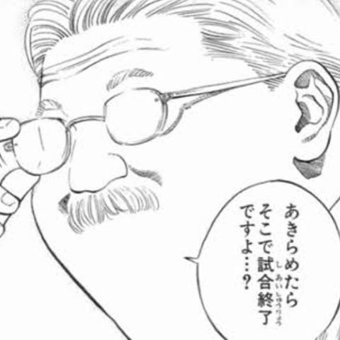 f:id:yuu1985t:20170524155451j:plain