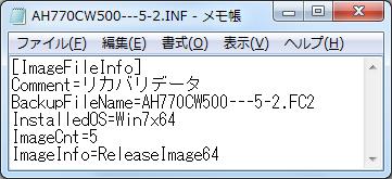 f:id:yuu2634:20111129225650p:image